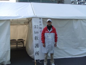 東京マラソントレーナー①